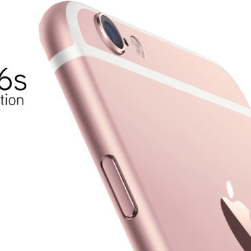 Rumores Apple (iPhone y iPad) Julio 2015