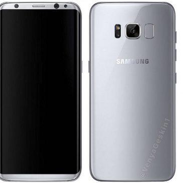 Rumores: Samsung Galaxy S8
